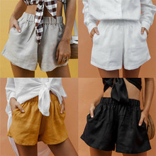 Summer New Womens Gym Workout Casual Loose Sports Shorts Waistband Skinny Ladies Wild