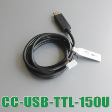 Communication cable  CC-USB-TTL-150U USB to PC TTL232  for EP Solar Landstar LS series Solar Charge Controller
