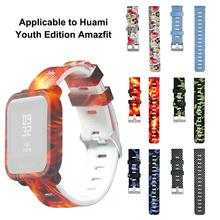New Painted Silicone Band For Youth Version Amazfit Smart Bracelet Soft Rubber Belt Xiaomi Huami Bands 20mm