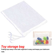 Hot Folding Hanging Mesh Net Bag Eco-Friendly Bathroom Shower Toy  Baby Bath Suction Storage