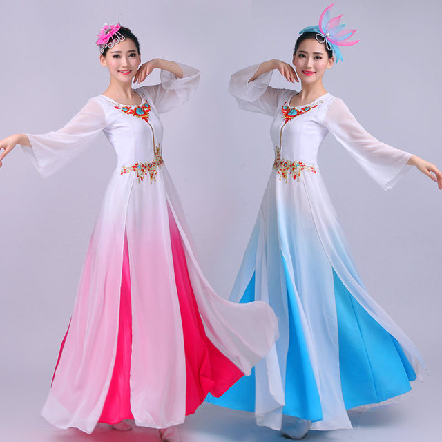 79c5d9a5f New Women Classical Dance Costume Suit Female Chorus Dress Chinese ...