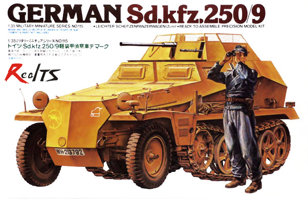 RealTS TAMIYA MODEL 35115 1/35 German Sd.kfz. 250/9 цепочка german silver 46sm page 9