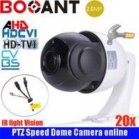 Waterproof Outdoor 1080P Dahua Module HDCVI High Speed Dome PTZ Camera With 6pcs LED 1080P PTZ