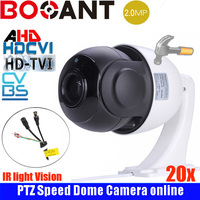 Waterproof Outdoor 1080P Dahua Module HDCVI High Speed Dome PTZ Camera With 6pcs LED 1080P PTZ