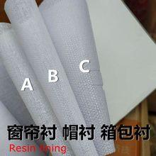 Облицовочная ткань полимерная подкладка DIY аксессуары ткань Лоскутная подкладка ткань нужно использовать электрический утюг TJ1220