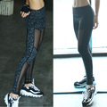 2016 New Fashion Korean Leopard Stripe Net Yarn Splicing Sexy Nine Minutes Pants Leggings