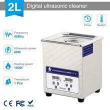 Skymen cyfrowy ultradźwiękowy środek do czyszczenia kąpieli 2L 60W ultradźwiękowy roztwór z podgrzewaczem monety narzędzie do paznokci maszyna do czyszczenia części