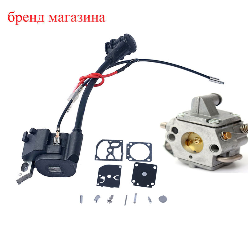 For STIHL Chainsaw MS170 MS180 017 018 For Carburetor Carb + Ignition Coil + Diaphragm Kit zama C1Q Chainsaws антенна рэмо bas 5122 p actra пассивная