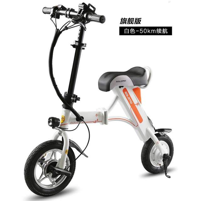 Goede SOLOMO Folding electric bicycle, E BIKE,Electric scooter,mini BT-09