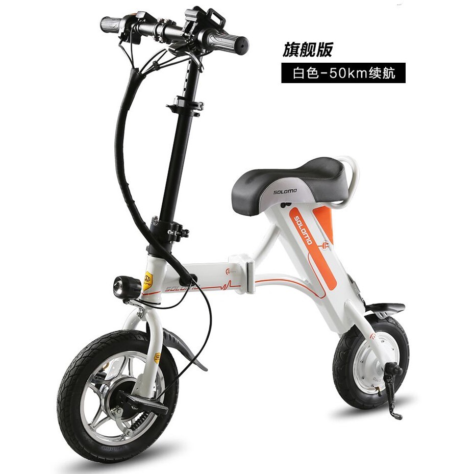SOLOMO font b Folding b font electric font b bicycle b font E BIKE Electric scooter