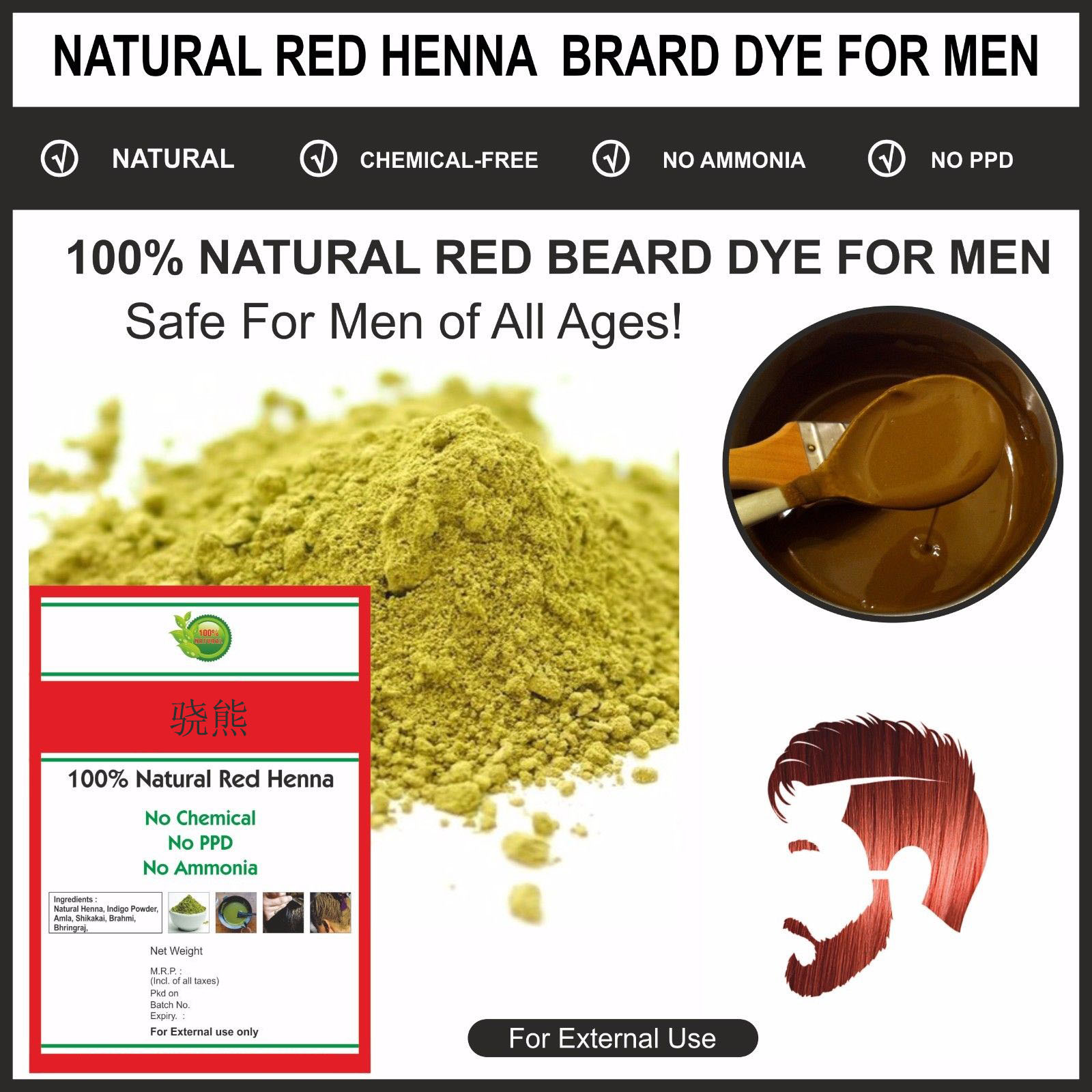 Good Quality Red Henna Red Beard Dye for Men 100 % Natural ...