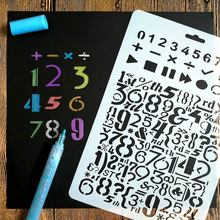 Number English Letters Stencils for DIY Scrapbooking Plastic Handmade Cake Template Crafts Diary Decor Painting Drawing Spray