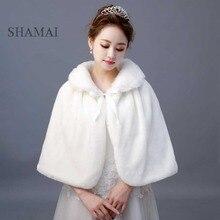 SHAMAI פו פרווה חורף כלה כורכת חם שנהב פרווה בולרו כלה קייפ ערב מעיל חתונת מעיל השושבינות לעטוף