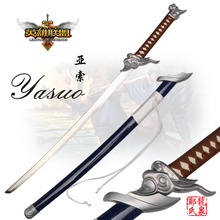 "Free Shipping 41"" Replica League of Legends LOL Yasuo Sword Steel Blade Wooden Scabbard Cosplay Prop"