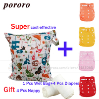 2019 Hot Sale Newborn Set 0 3 Years Unisex Baby Care Set Kit 1 Pcs 30*40Cm Wet Bag+4Pcs Diapers Give 4Pcs Nappy 9 Pcs Gift Set