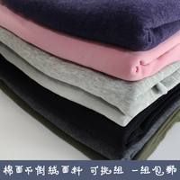 Bazin Riche Getzner Shipping Cotton Non flannel Fabric Winter Flannel Thermal Protective Underwear Block Cloth Head Weighing