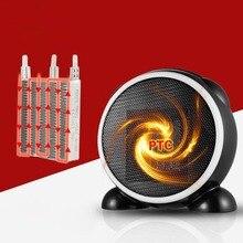 500W Electric Heater Mini Fan Heater Blower Desktop Household Wall Plug Heater Stove Radiator Fast Handy Warmer Machine