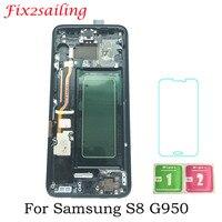 Активно матричные осид, 5,8 S8 ЖК дисплей Экран для samsung S8 G950F G950U G950 ЖК дисплей Дисплей + Сенсорный экран в сборе запасная часть + рамка супер Дис