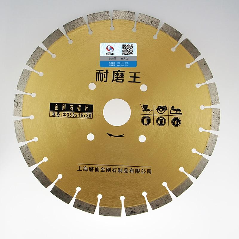 RIJILEI 372mm * 50 * 3 Super durevole tagliente affilato per taglio - Lama per sega - Fotografia 5