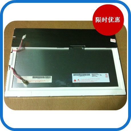 AUO12.1 inch V0 A121EW02 LCD screen, can be equipped with touch screen driver Suite