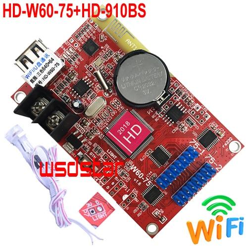 HD W60 75+HD 910BS Brightness Sensor 640*64 2*HUB75 data interface Lintel RGB color P10 LED display WIFI control card