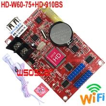 HD W60 75 + HD 910BSความสว่างSensor 640*64 2 * HUB75 อินเทอร์เฟซข้อมูลผ้าสำลีRGBสีP10 จอแสดงผลLED WIFIการ์ดควบคุม