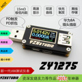 YZXstudio farbe meter aktuellen USB spannung  kapazität schnellladung  QC4.0  PD3.0  PPS trigger tester usb current usb fusb current meter -