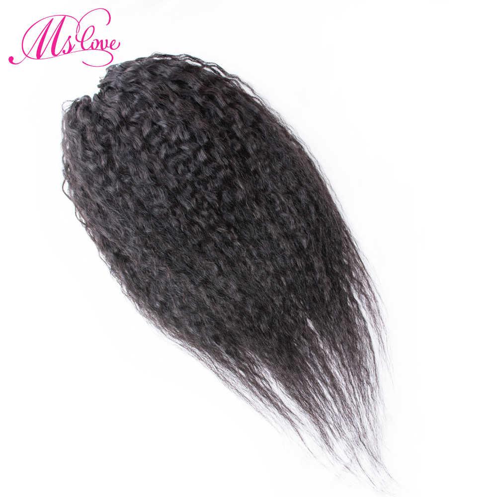 Курчавая прямая прическа «конский хвост» шнурок конский хвост с зажимом Ins грубые яки пышные бразильские волосы для наращивания не Реми MS Love