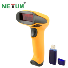 Portable Wireless Barcode Scanner 433MHz  100m to 300m Distance Cordless USB Bar Code Reader for POS and Inventory – NT-2028