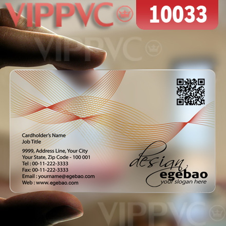 10033 Make Business Cards - Matte Faces Transparent Card Thin 0.36mm