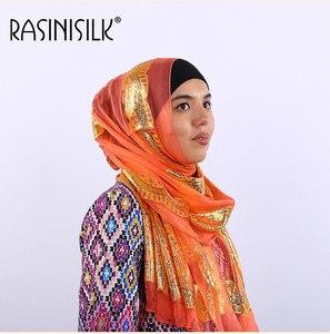 Image 3 - Seda jacquard cachecol xale mulher islâmica hijab muçulmano amoreira seda hijab étnica ultraleve foulard lenço acessórios femininos