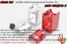 AREA RC middle shaft transmission bracket for MCD RR5/XS-5