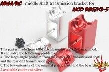AREA RC middle shaft transmission bracket for MCD RR5/XS-5