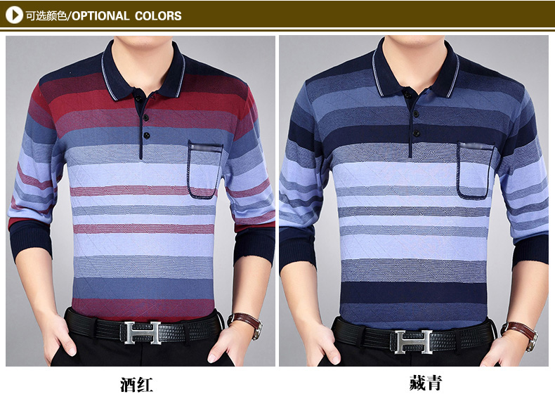 WAEOLSA Men Casual Shirt Turn Down Top Cross Stripe Man Blue Red Blouses Male Gradual Color Shirts Man Leisure Shirts (2)