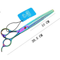 8inch Rainbow Shark Pet Scissor 50% Thinning Rate Dog Cat Grooming Shears Hair Cut Tool High Quality