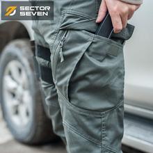 Sector Seven IX9 Lycra tactical War Game Cargo spodnie męskie silm Casual spodnie męskie spodnie bojowe SWAT Army wojskowe spodnie sportowe tanie tanio Cargo pants CN (pochodzenie) Mieszkanie Kieszenie REGULAR 29 - 39 Pełnej długości IX9L Military Midweight Suknem Zipper fly
