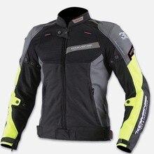 Новый JK-079 3D куртка/лето сетки мотоцикла/гонки куртки/езда куртка/защитное оборудование