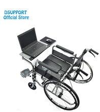 Ok150 Многофункциональный wheechair зажимной держатель для ноутбука/ноутбука