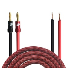 HIFI Speaker Cable Banana to Open Wire For Home Theater Multimedia Amplifier OFC Audio Cable Shielded Audiophile OD 14.0mm 1M 2M