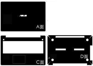 Виниловые наклейки из углеродного волокна для ASUS N550 N550J N550JX N550JK 15,6-дюймовый