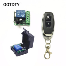 DC 12V 1CH Relay Receiver Module RF Transmitter 433Mhz Wireless Remote Control Switch 1 pc dc 12v 10a relay 1ch wireless rf remote control switch transmitter receiver 315mhz 433mhz