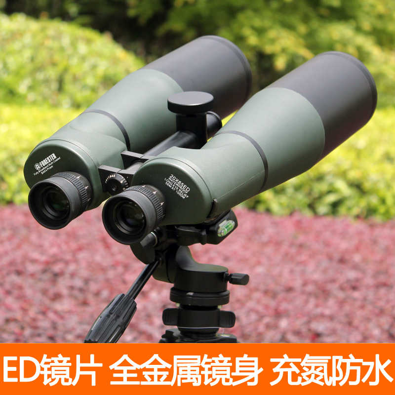 SCOKC 20x65 ED Binoculars HD Waterproof Lll Night Vision Binocular ED Glass Objective Lens Outdoor Moon Bird Watching Telescope
