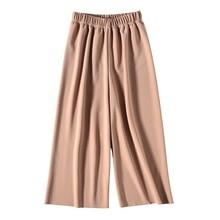 S-3XL Trousers for Women High Waist Wide Leg Pants Female Casual Palazzo Bottoms Calf-Length Pants Korean Summer Autumn
