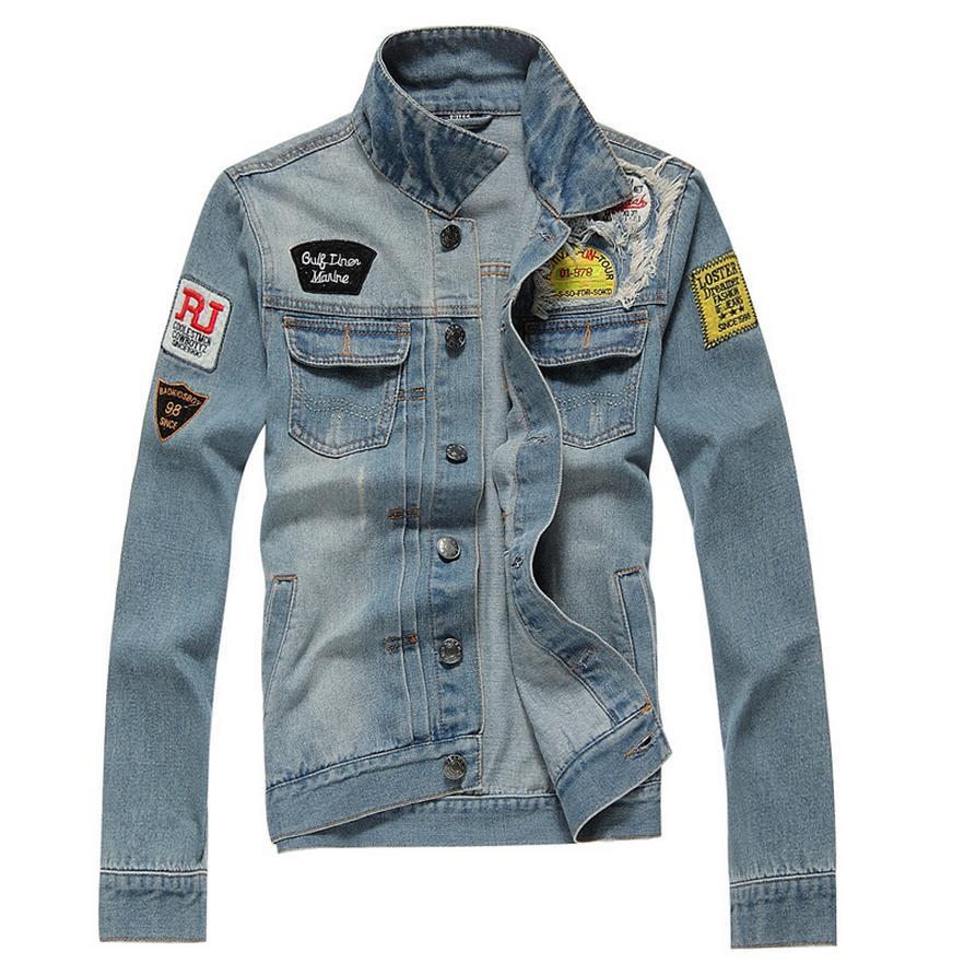 Designer Jean Jacket | Outdoor Jacket