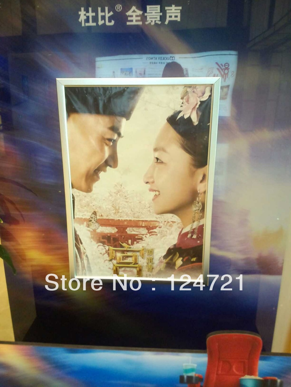 Lighted movie poster frames led lighted signs/wall mounted led frame aluminum a2 size 8Pcs/lot