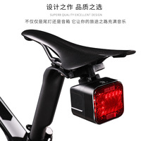 Rechargeable USB bicycle lamp, intelligent speaker, bicycle taillight warning lamp riding equipment