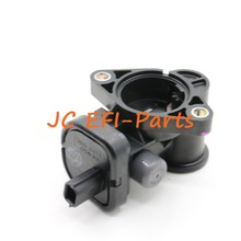 012010-5161 Впускной коллектор Клапан для 13-15 Nissan Altima 2.5L