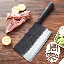 Freies Verschiffen ZGX Professionelle Geschmiedet Chef Hacken Knochenmesser Küche Multifunktionale Schneiden Messer Handgemacht Fleischermesser