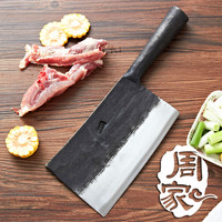 Free Shipping ZGX Professional Forged Chef Chop Bone Knife Kitchen Multifunctional Cutting Knives Handmade Butcher Knife