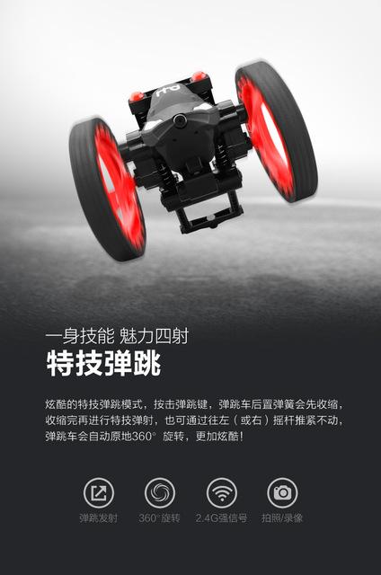 New RC tank Bounce car H3 WIFI FPV DIY 3 in 1 Headless Deformation Aerial RC Drone 2MP camera Jumping tank Car Amphibious toys